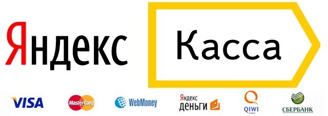 Картинки по запросу яндекс касса логотип